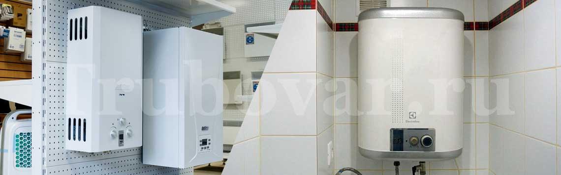 Установка и подключение водонагревателя в СПб от Трубовар