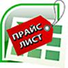 Прайс-лист на работы сантехника в Санкт-Петербурге