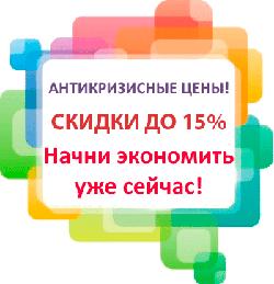 Сварка полипропиленовых труб - цены в Санкт-Петербурге