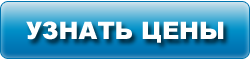Узнать цены на услуги сантехника в СПб